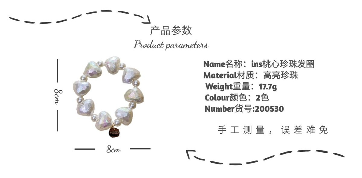 Korean fashion pearl hair ring simple new heartshaped frosted highlight hair rope cute girl elastic rubber band head hair accessories NHSM217401