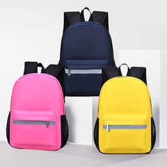 يقوم المصنع بتزويد الحقائب المدرسية والتلاميذ مباشرة بشعارات طباعة مخصصة لدورات رياض الأطفال 1-3-6