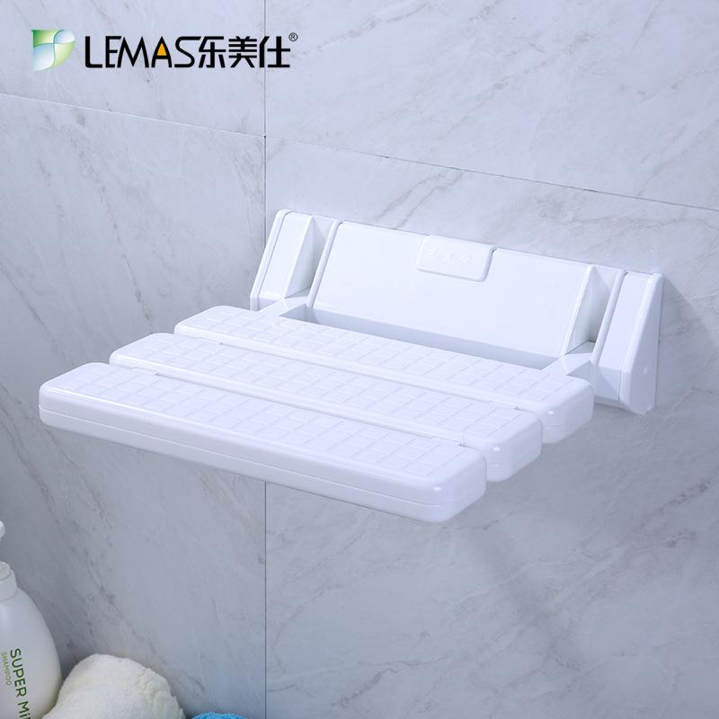 乐美仕浴室折叠凳卫生间老人安全防滑淋浴洗澡壁挂式换鞋墙壁椅子