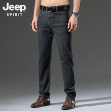 J8041C#2020新款男士商务休闲牛仔裤春秋修身直筒男长裤厂家直销