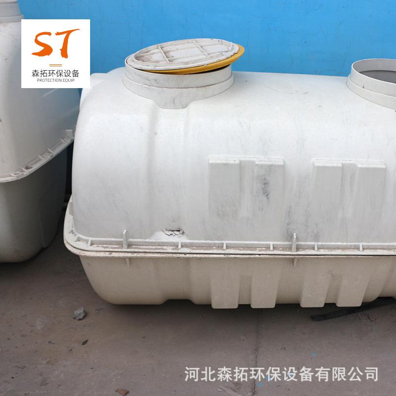 供应山西山东污水处理成套设备 SMC玻璃钢模压化粪池生产加工
