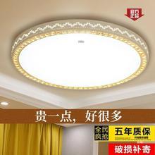 雷士照明LED吸顶灯圆形卧室灯遥控房间灯水晶大气客厅灯大灯具1米