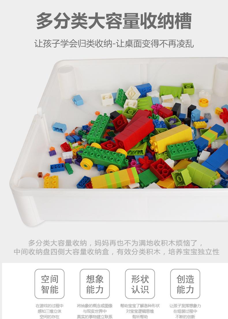 xiangqing_r9_c1.jpg