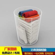 定制无印良品货架圆筒网篮子名创优品同款纸篓公仔多功能玩具圆桶