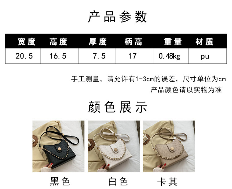 new trendy fashion oneshoulder messenger bag retro texture bucket bag wholesale nihaojewelry NHTC240283
