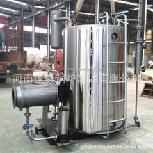 【廠家包郵】1噸燃油燃氣鍋爐 立式貫流鍋爐 3分鐘產蒸汽 節能20%