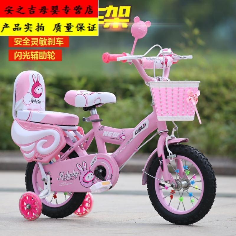 儿童宝宝3-5-7-十岁小孩骑的自行车女童公主款轻便超轻平衡车两用