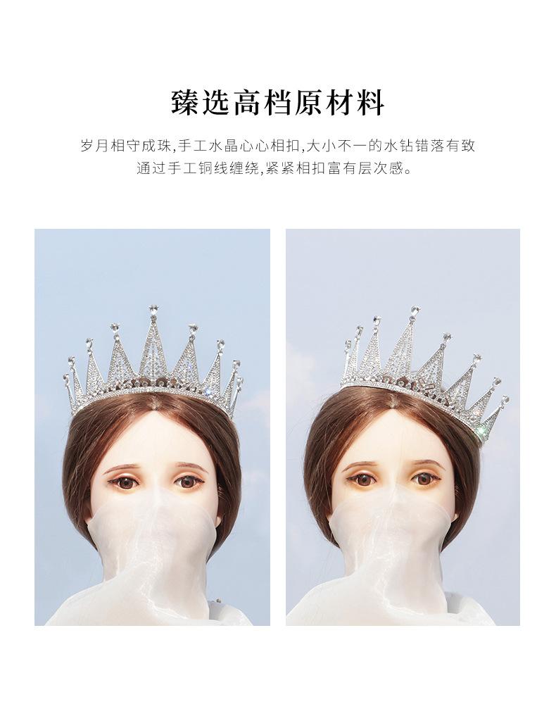 fashion jewelry full diamond crown birthday party goddess crown bride wedding dress headdress  wholesale nihaojewelry NHHS229719