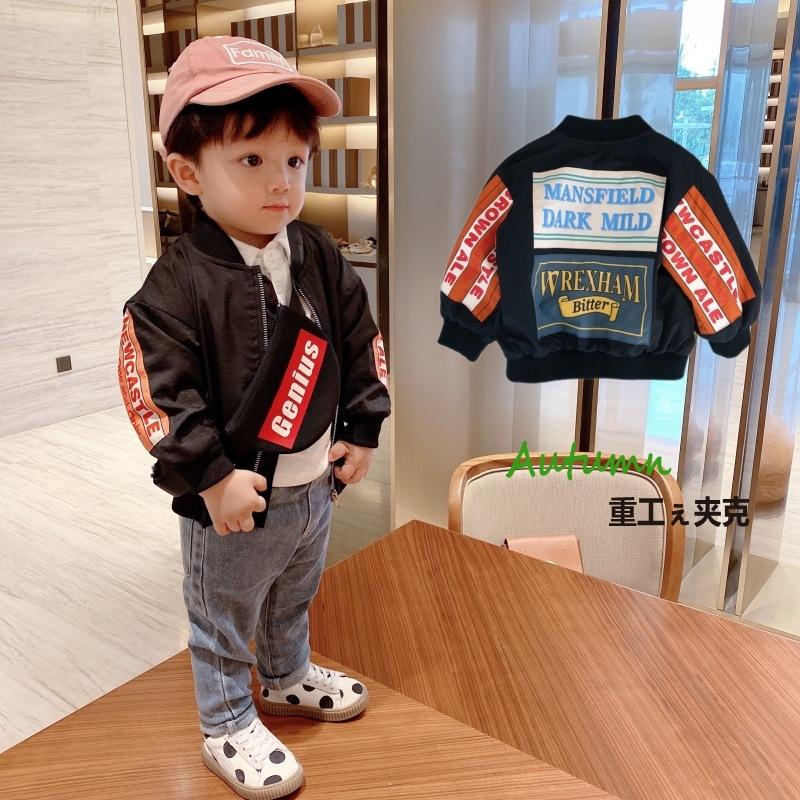 婴幼儿童装男童秋装潮宝宝棒球服男1-3岁儿童棒球开衫夹克外套