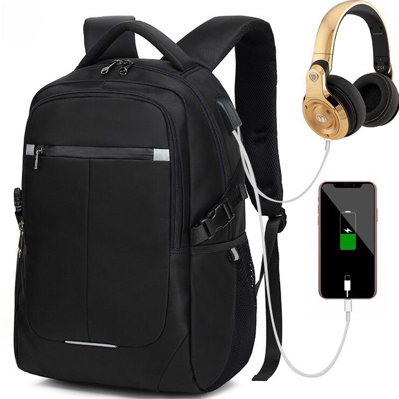 男士背包旅游休闲商务电脑韩版时尚潮流高中学生书包旅行双肩包