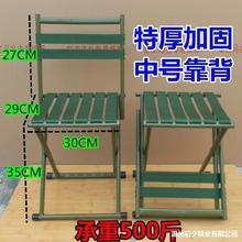 .幼儿园摆地摊四季折叠凳子便携式家用家居创意凳小学生靠背椅商