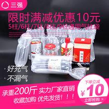 7柱加厚蜂蜜气柱袋防震包装袋防撞气泡袋快递减震充气袋气泡柱汽