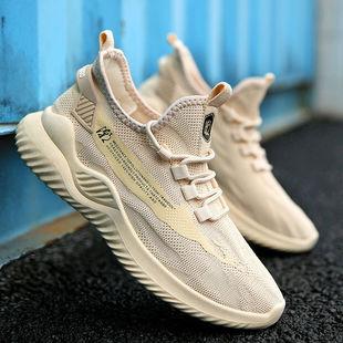 Новый Хида мужская обувь 2021 корейская волна обувь легкий воздухопроницаемый мягкое дно мужской случайный движение бег обувь от имени