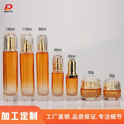 厂家直销化妆品套装瓶 水乳瓶40ml精华液瓶 50g膏霜分装玻璃瓶
