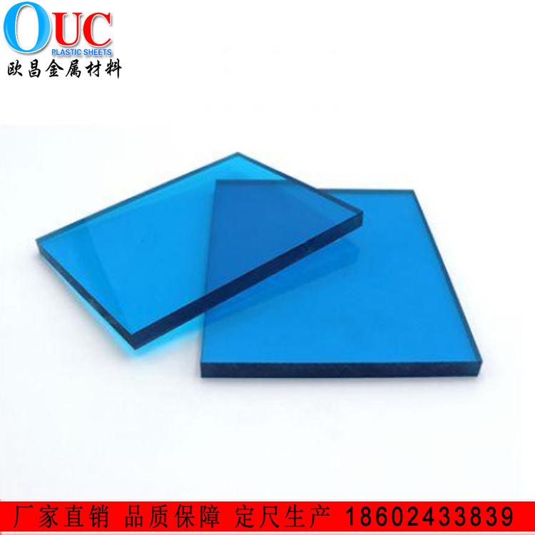 山东淄博泰安蓝色耐力板 雨棚车棚采光抗冲击力强聚碳酸酯耐力板
