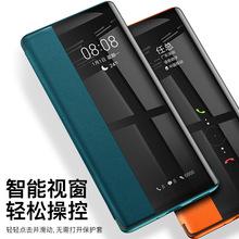 Ốp điện thoại Huawei p40, thiết kế trẻ trung, mẫu mới thời thượng