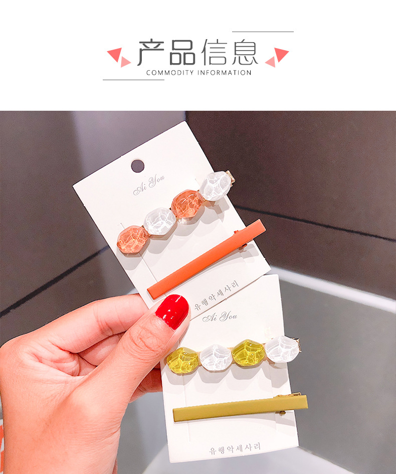 korean Shaped stone word clip frosted edge clip hair accessories set acrylic hair clip hairpin  nihaojewelry wholesale NHNA216192