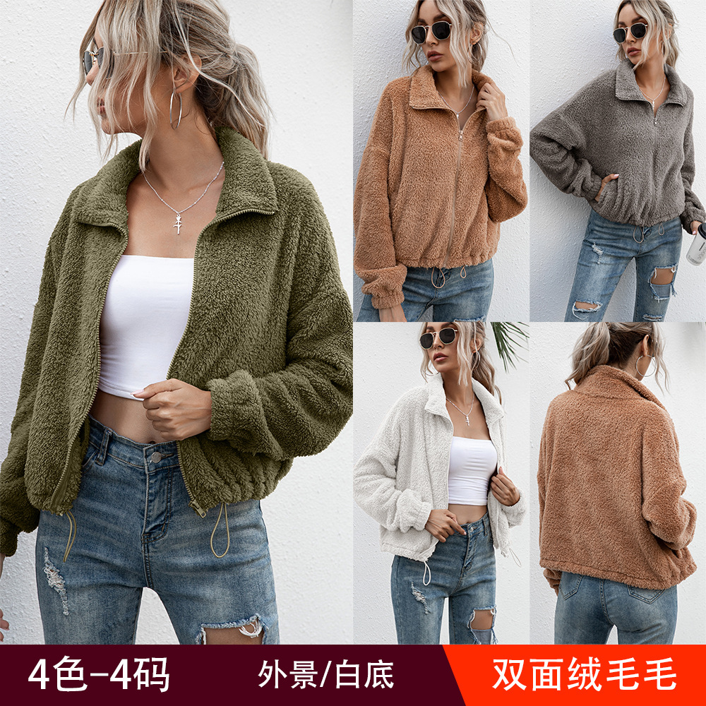 Autumn and Winter New Style European and American Waist Drawstring Sweater Coat Jacket Women
