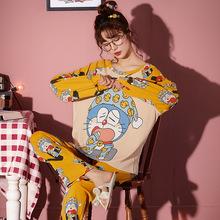 Bộ đồ ngủ nữ thời trang, thiết kế đơn giản, kiểu dáng hiện đại