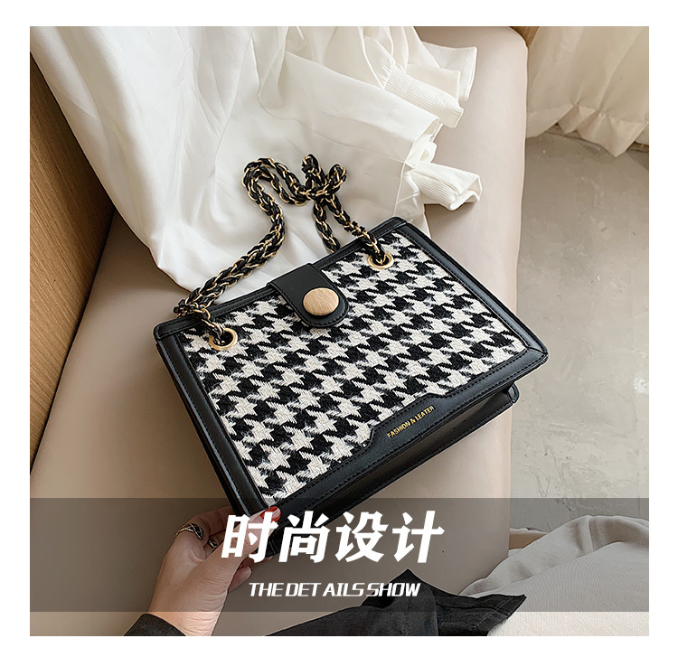 Korean style oneshoulder messenger fashion chain small bag NHLH263446