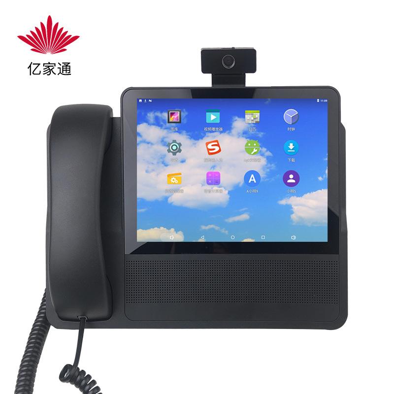 亿家通 ITP(2S)智能8寸触摸大屏电话 网络VOIP视频电话机会议座机