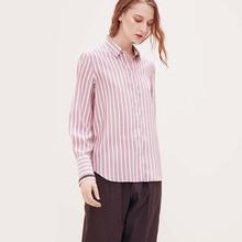 2020春季新款歐美風袖口重工珠排撞色寬松條紋長袖女士開衫襯衣女