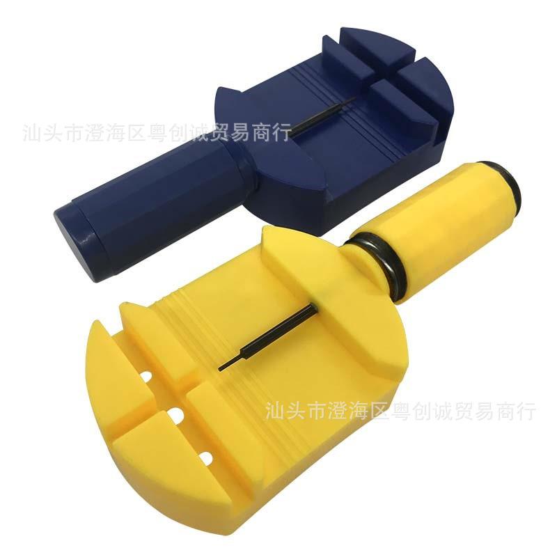 拆表器 拆卸手表器 金属表带调表器手表长度调节工具拆表带器