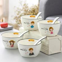 一件代发新款家用卡通一家人陶瓷餐具4人套装百货方碗创意礼品