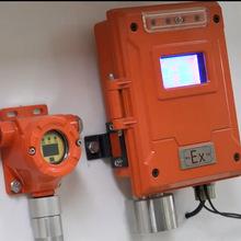 有毒气体泄漏浓度探测器硫化氢气体含量检测仪化工厂气体变送器