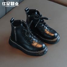 Boots bé gái thời trang, thiết kế đơn giản, kiểu dáng xinh xắn