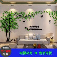 跨境热卖3d立体墙贴创意家居3D亚克力墙壁贴立体背景墙装饰画自粘