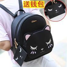 可爱女孩少女双肩包女大童旅游背包女童韩版初中小学生书包pu皮包