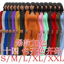 厂家批发 跨境亚马逊欧美高弹坑条三件套套装 紧身性感夜店女装
