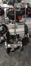 气动执行器|气动执行机构AT125S