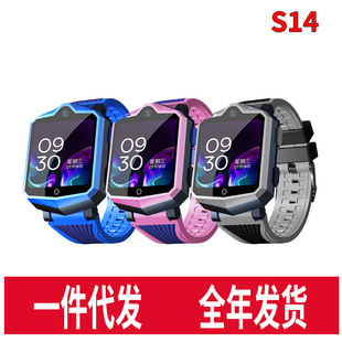 S14 Full Netcom Video Call Positioning Watch Wifi Networking GPS Positioning Waterproof Children's Watch One Drop Shipment