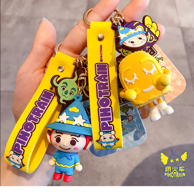 Train keychain cartoon doll car key chain bag bag pendant NHBM193601