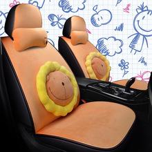 卡通汽車坐墊女生坐墊360度全包冬季毛絨汽車坐墊車冬季用品1172