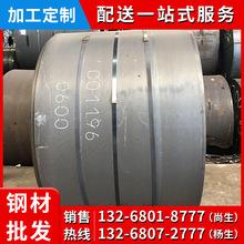 钢材供应商 卷板q235b 热轧卷板 4.75*1500*C 可开平 量大从优