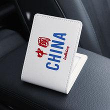 中国驾驶证套驾驶证皮套创意个性机动车行驶证薄款卡套驾照夹男女