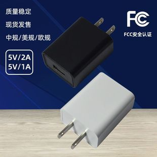 Manufacturers spot US regulatory 5v2a mobile phone charger power adapter FCC certification charging head usb charger