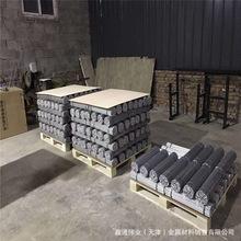 铝锰合金杆AlMn10 铝铜合金杆AlCu50 铝锂合金杆 AlZr5铝锆合金杆