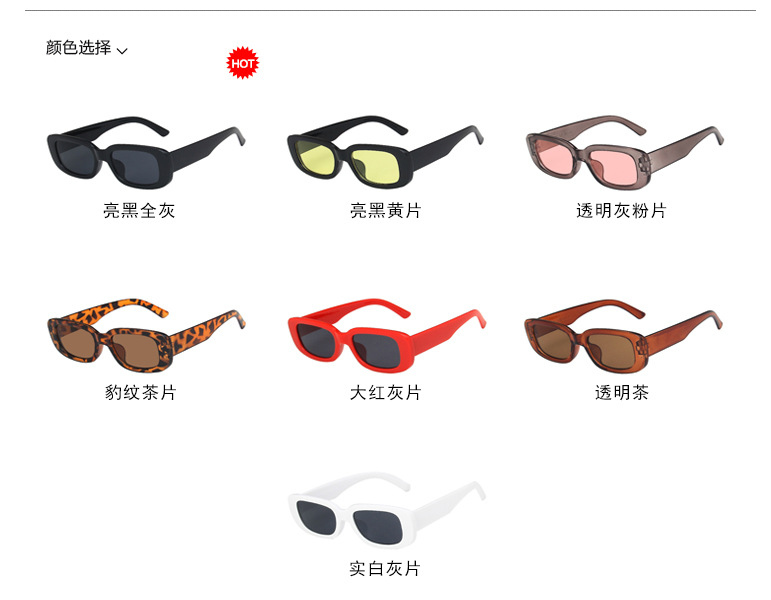 Small frame sunglasses simple square fashion punk  glasses NHKD253301