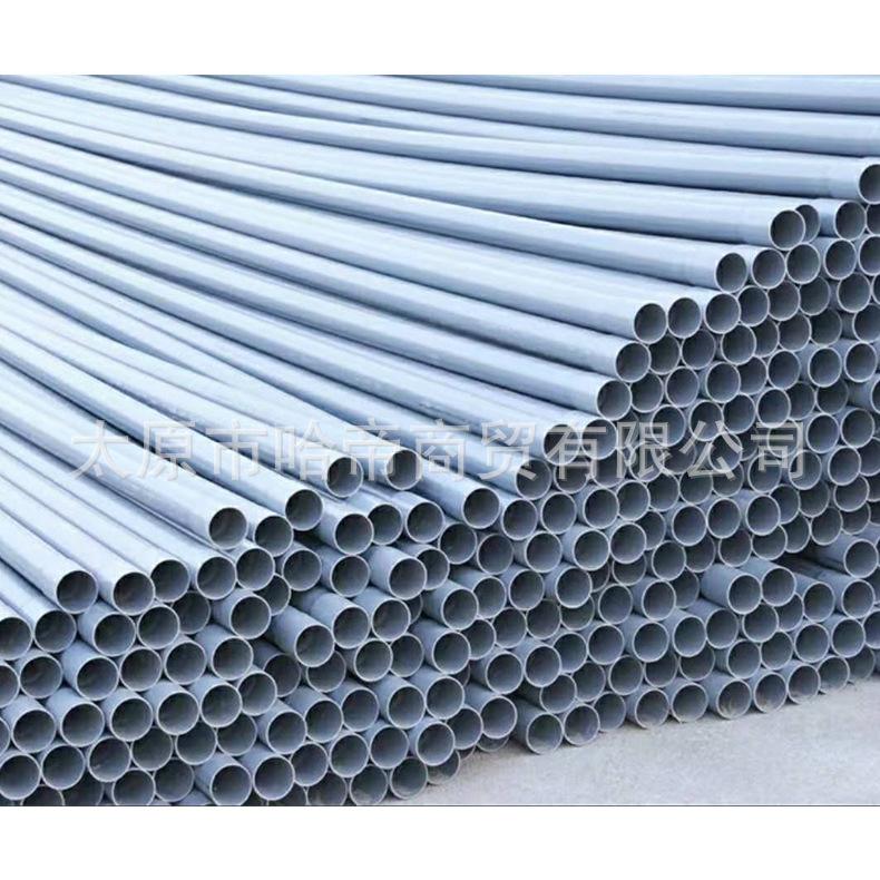 PVC排水管 PVC塑料排水管材 给排水管材批发 污水处理PVC管