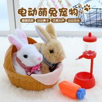 Nora Pet Bao Meng Rabbit Raising House Детские электрические плюшевые игрушки Чистая красная имитация умных игрушек-кукол для домашних животных