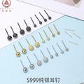 韩版S999纯银耳钉手工光面圆珠养耳 豆豆简约迷你耳钉耳饰代发
