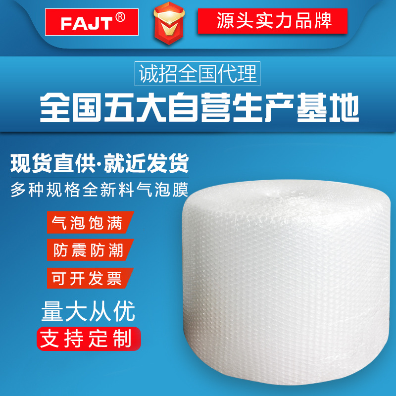 Packed express thickened shockproof bubble film shockproof foam cotton bubble cushion paper roll 30cm 50cm wholesale-Alibaba