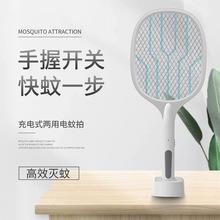 顺睿灭蚊灯家用吸入式驱蚊器USB光触媒电蚊拍室内捕蚊器厂家直销