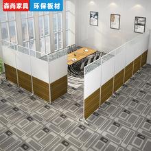 活动屏风办公室屏风墙简约现代人造板组装移动屏风简易车间高屏风