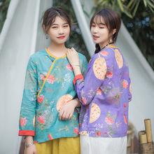 1629春季新款棉麻小碎花上衣亚麻苎麻小衫长袖盘扣中式复古女装