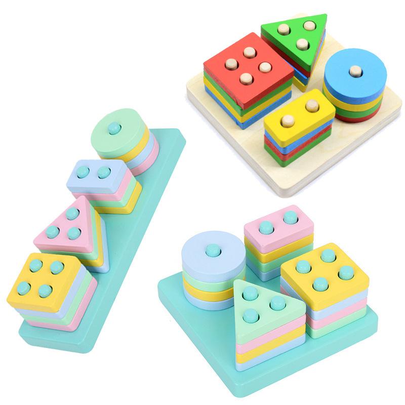 儿童益智木制四套柱玩具早教智慧套柱智力几何形状认知配对积木